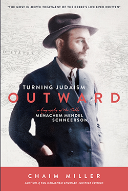 Turning Judaism Outward - Hard Cover