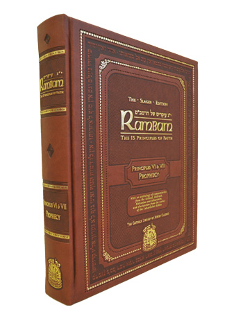 Rambam's 13 Principles of Faith VI & VII<BR>The Slager Edition