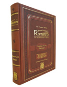 Rambam�s 13 Principles of Faith VI & VII<BR>The Slager Edition