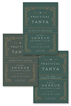 The Practical Tanya - All Vol. Bundle